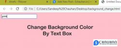 Change Body Backgroud Color By Textbox Using HTML