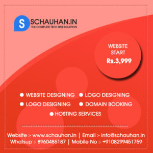 Website Designing in Varanasi
